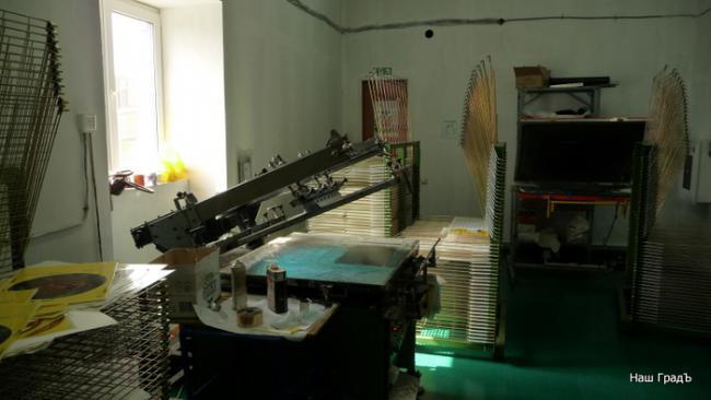 Печать деколи