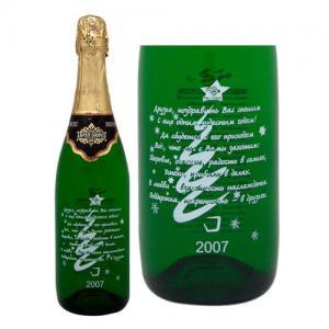 Оформление шампанского на заказ Поздравление