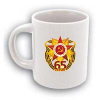 кружка 65 лет Победы белая