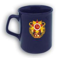 Синяя керамическая кружка 65 летия Победы